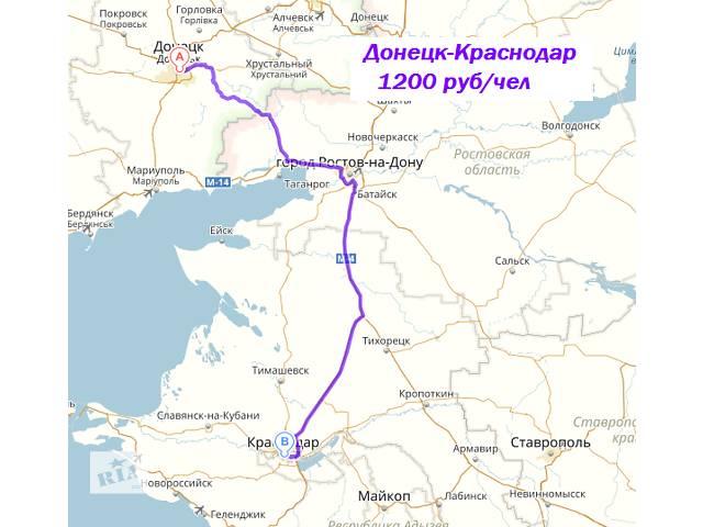 продам Донецк-Краснодар бу в Донецкой области