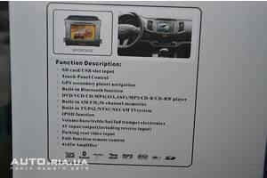 Автомобильные ДВД/ТВ Kia LC