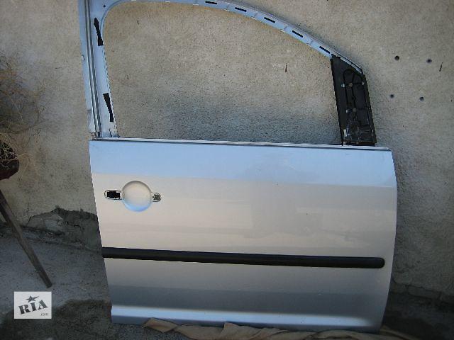 продам Двері передня для легкового авто Volkswagen Caddy бу в Яворове (Львовской обл.)