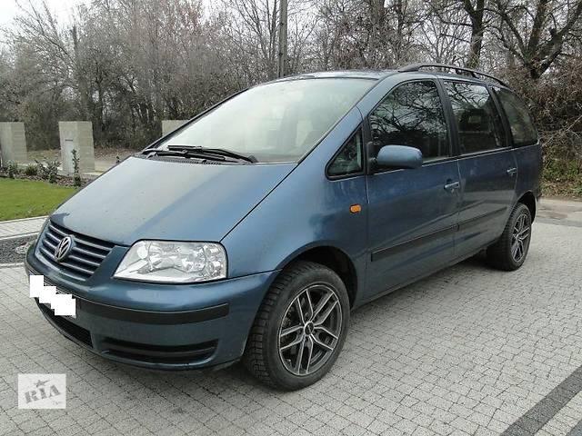 Дверь передняя для Volkswagen Sharan 2002- объявление о продаже  в Львове