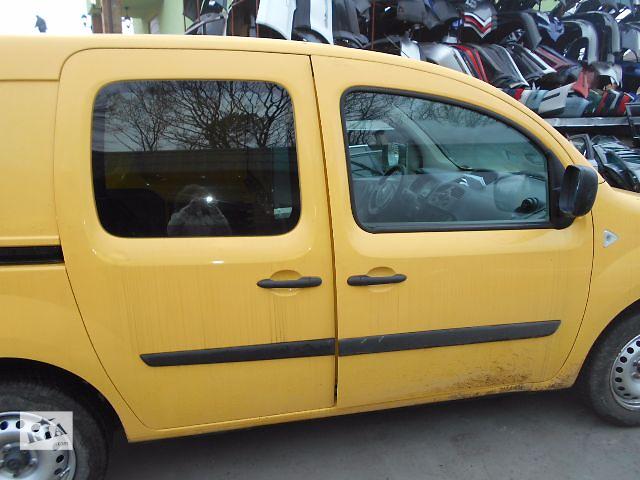 Двері бокові зсувні для Renault Kangoo 2010- объявление о продаже  в Львове