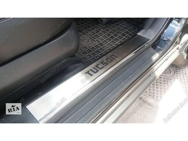 Двигатель для кроссовера Hyundai Tucson 2004-2012гг.  - объявление о продаже  в Киеве