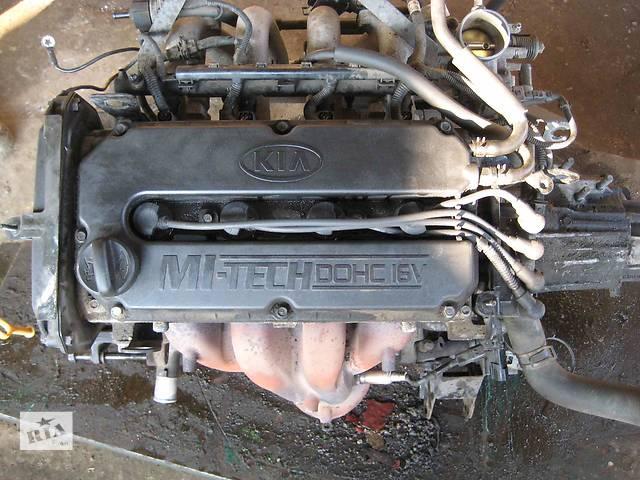 Двигатель для легкового авто Kia Shuma- объявление о продаже  в Львове