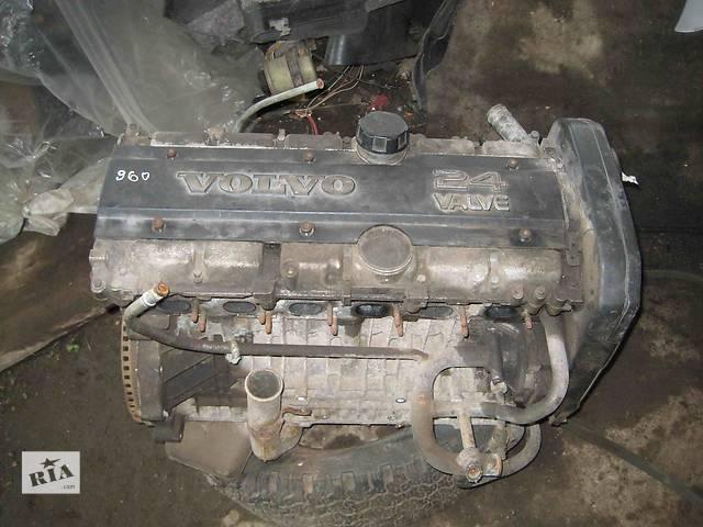 продам  Двигатель для легкового авто Volvo 960 бу в Львове