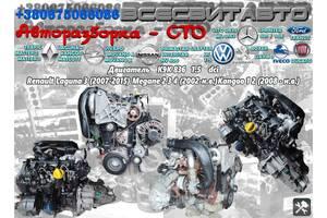 Двигатель K9K 836 мотор 1.5 dci Renault Duster 1 (2010 - н.в.) Рено Дастер Авторазборка К9К розборка