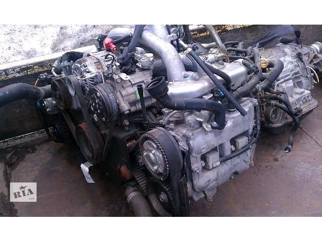 Двигатель Subaru EJ20; EJ20T; EJ20TT; EL15; EJ25- объявление о продаже  в Одессе