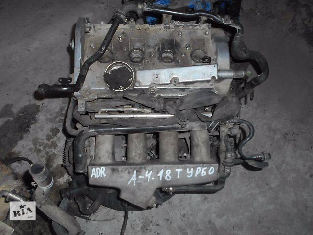 бу Двигатель для Audi A4, B5, 2.8i, 2000, ADR в Львове