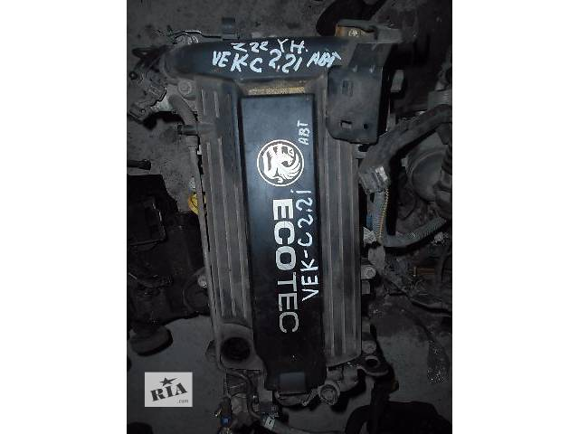 купить бу Двигатель для Opel Vectra C, 2.2і, 2004, Z22YH в Львове