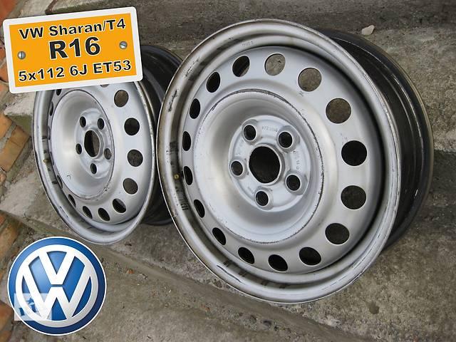 Диски R16 для VW Sharan 2шт- объявление о продаже  в Львове