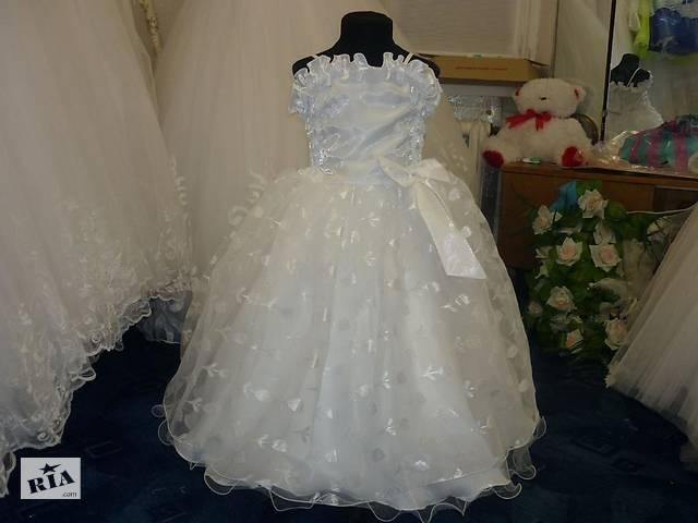 ff598941d0460c Дитячі нарядні плаття - Дитячий одяг в Тернополі на RIA.com