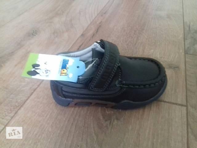 70f0d0ec44be8d Дитячі туфлі-мокасини для хлопчика 21-26розміри- объявление о продаже в  Івано-