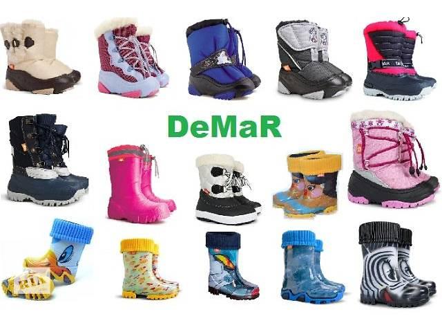 Дитячі чоботи зимові Demar - Дитяче взуття в Львові на RIA.com e7bbf589223da