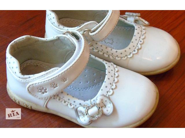 Дитячі туфлі Дитячі туфлі для дівчаток б у- объявление о продаже в Львові 06c787a8fd95a