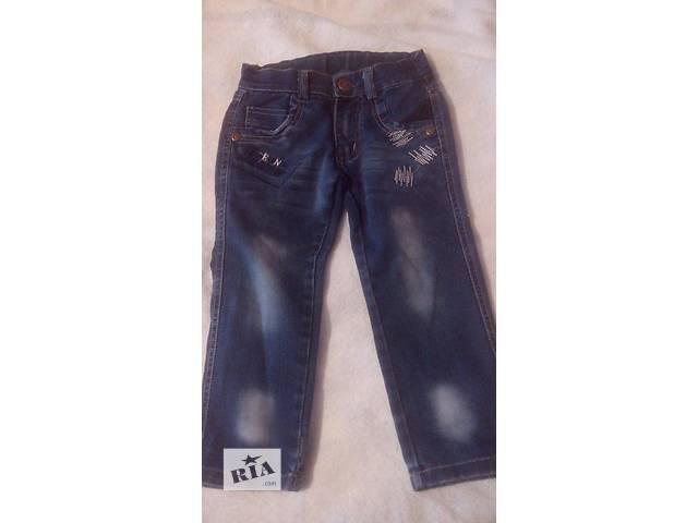 бу джинсы в Бердичеве
