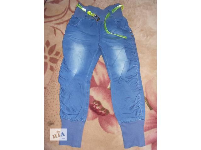 купить бу джинсы в Запорожье