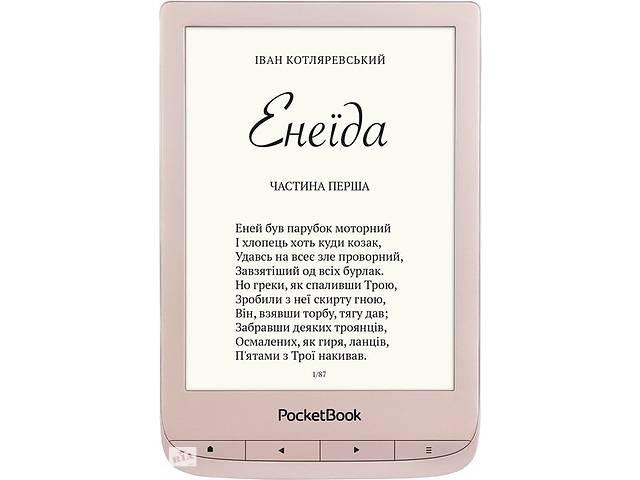 купить бу Электронная книга PocketBook 627 Touch Lux 4 LE Matte Gold в Киеве