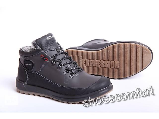 купить бу Ecco Yak Biom Black - зимние кожаные ботинки в Вознесенске