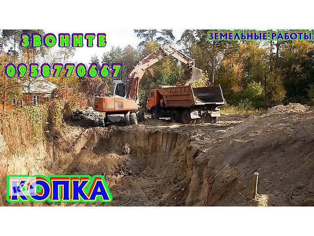 бу Экскаватор,автокран,манипулятор,самосвалы... в Луганске