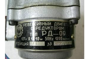 Реверсивний електродвигун РД-09
