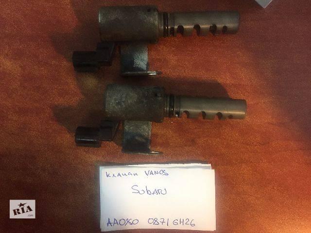 продам Электроклапан управления vanos  Subaru aa080 0871gh26 бу в Одессе
