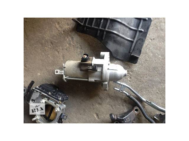 продам Электрооборудование двигателя Стартер/бендикс/щетки Легковой Honda Accord Седан 2010 бу в Ивано-Франковске