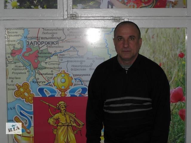 бу услуги электрик,сантехник,плиточник,монтаж пол,потолок в Запорожской области
