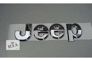 Новые Эмблемы Jeep