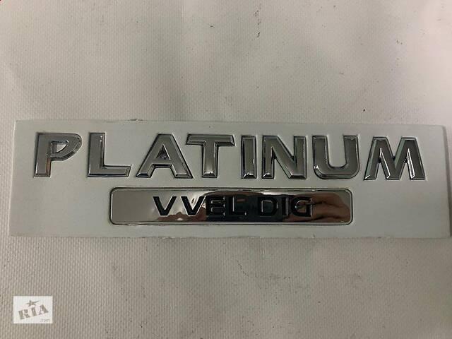бу Эмблема Platinum Nissan Patrol Y62 2010↗ гг. / Надписи Ниссан Патрол в Киеве