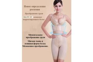 Комплекти жіночої білизни
