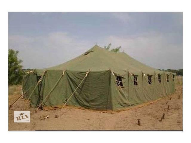 купить бу Большая военная палатка в Одессе