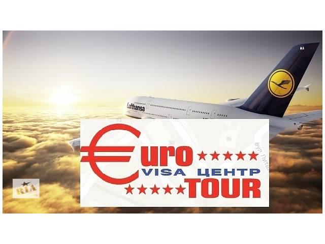 продам EuroTour бу  в Украине