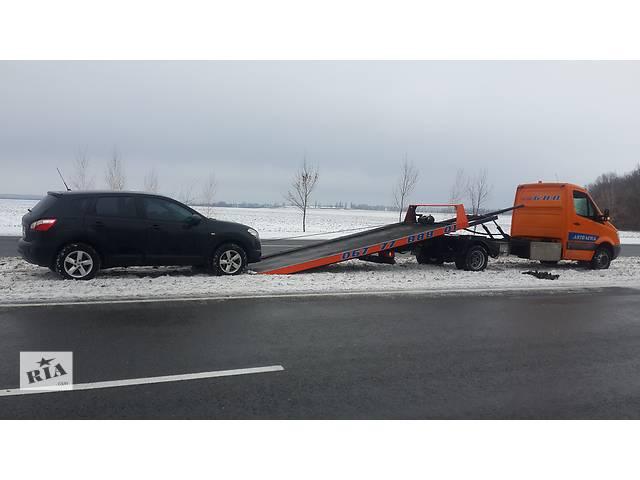бу Эвакуатор Хорол, Лубны, Пирятин, Миргород, Кременчуг  в Украине