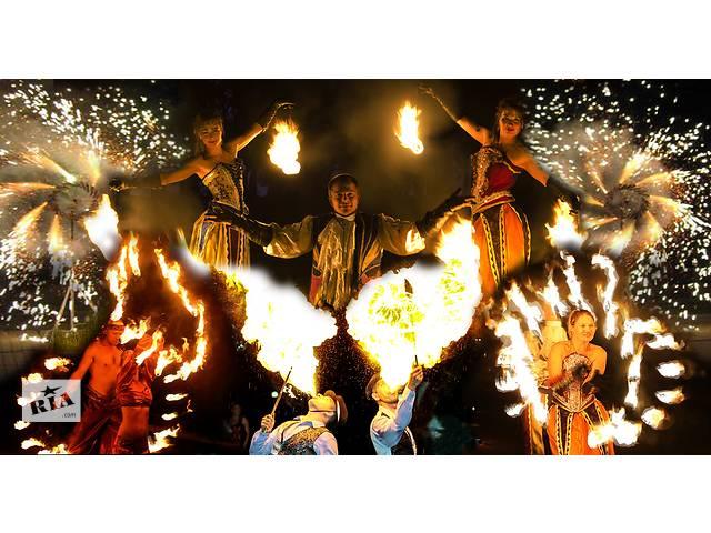 Огненное шоу VIP класса в Черкассах! Пиротехника, Салют! Театр Огня Сварожичи- объявление о продаже   в Украине