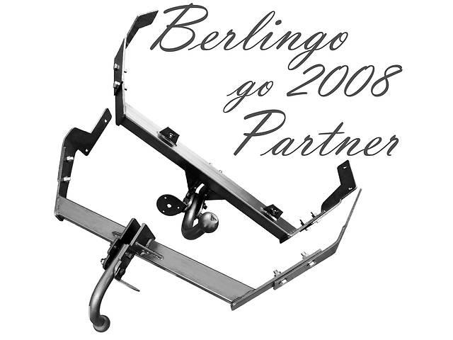 купить бу Фаркоп Peugeot Partner Пежо Партнер 1996..2008 в Житомире