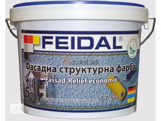 продам Фасадная рельефная краска с мелкой кварцевой для наружных и внутренних отделочных работ. бу в Житомире