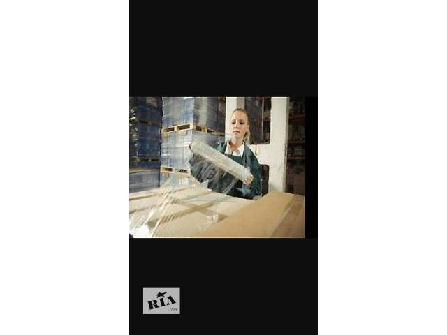 фасовщица- объявление о продаже  в Виннице