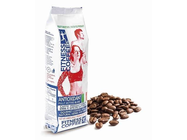Fitness Coffee Antioxidant (250 г)- объявление о продаже  в Киеве