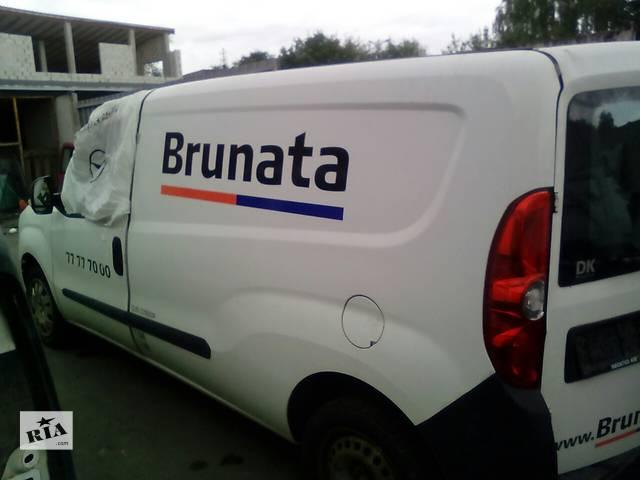продам Фонарь стоп Fiat Doblo Фиат Добло Мультиджет multijet бу в Ровно