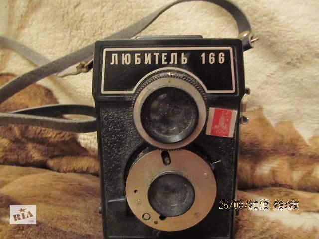 продам Фотоаппарат Ломо Любитель 166В, бу бу в Киеве