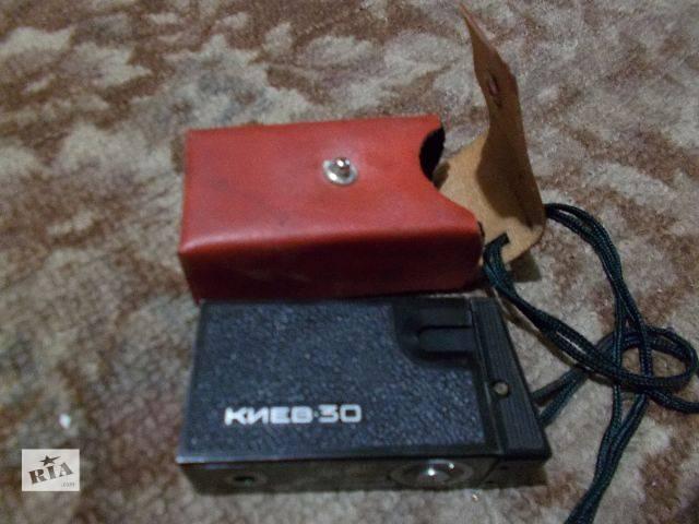 Фотоаппарат миниатюрный Киев-30 фотоэкспонометр ФТ-1- объявление о продаже  в Подольске (Котовск)