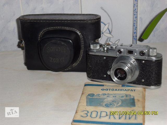 """купить бу Фотоаппарат """"Зоркий"""" 1953 года. в Прилуках (Черниговской обл.)"""