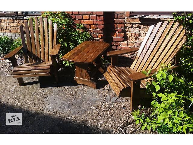 Американская мебель ,кресло классическое «Adirondack»- объявление о продаже  в Житомире