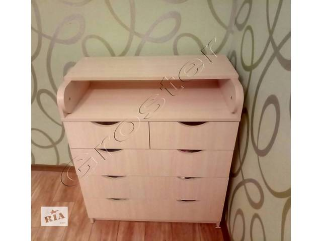 Комод-пеленатор для детской- объявление о продаже  в Киеве