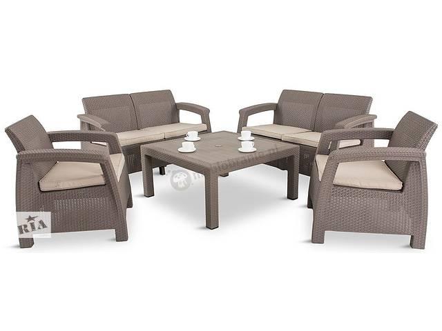 Садовая мебель для отдыха набор Corfu Fiesta Family - Cappuccino