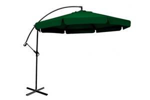 Нові парасоль