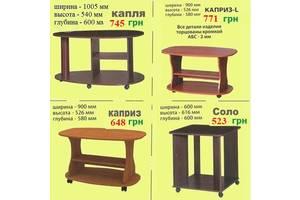 Новые Журнальные столы