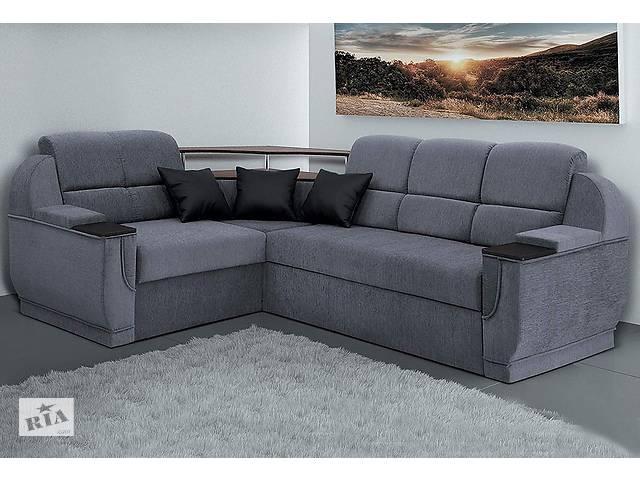 Угловой диван Меркурий- объявление о продаже  в Киеве