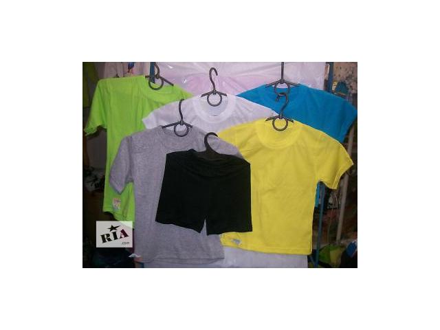 купить бу Футболка трикотажная,однотонная футболка,трикотажные футболки,жёлтая футболка,синие футболки. в Киеве