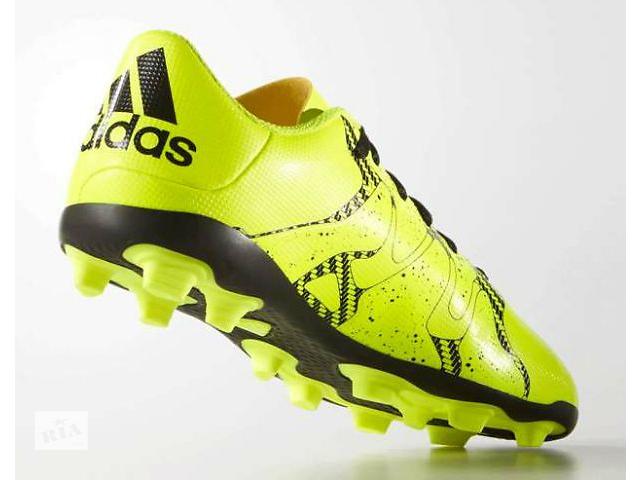 продам Футбольные бутсы ADIDAS X 15.4 бу в Львове