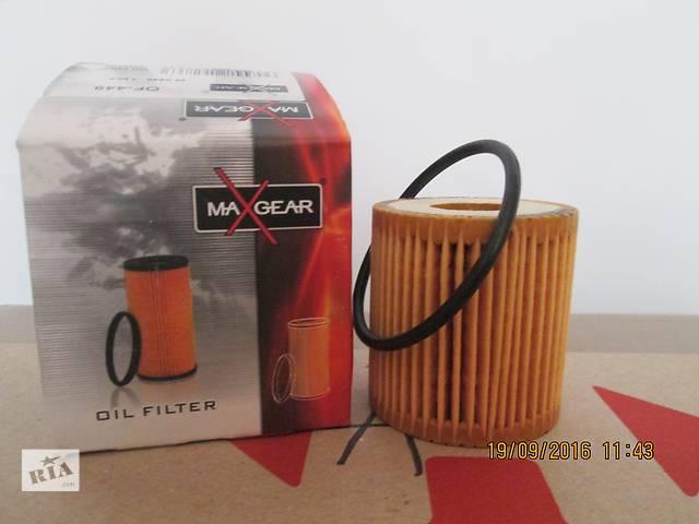 продам Фильтр масла новый 0.6/0.7/0,8L бу в Ирпене